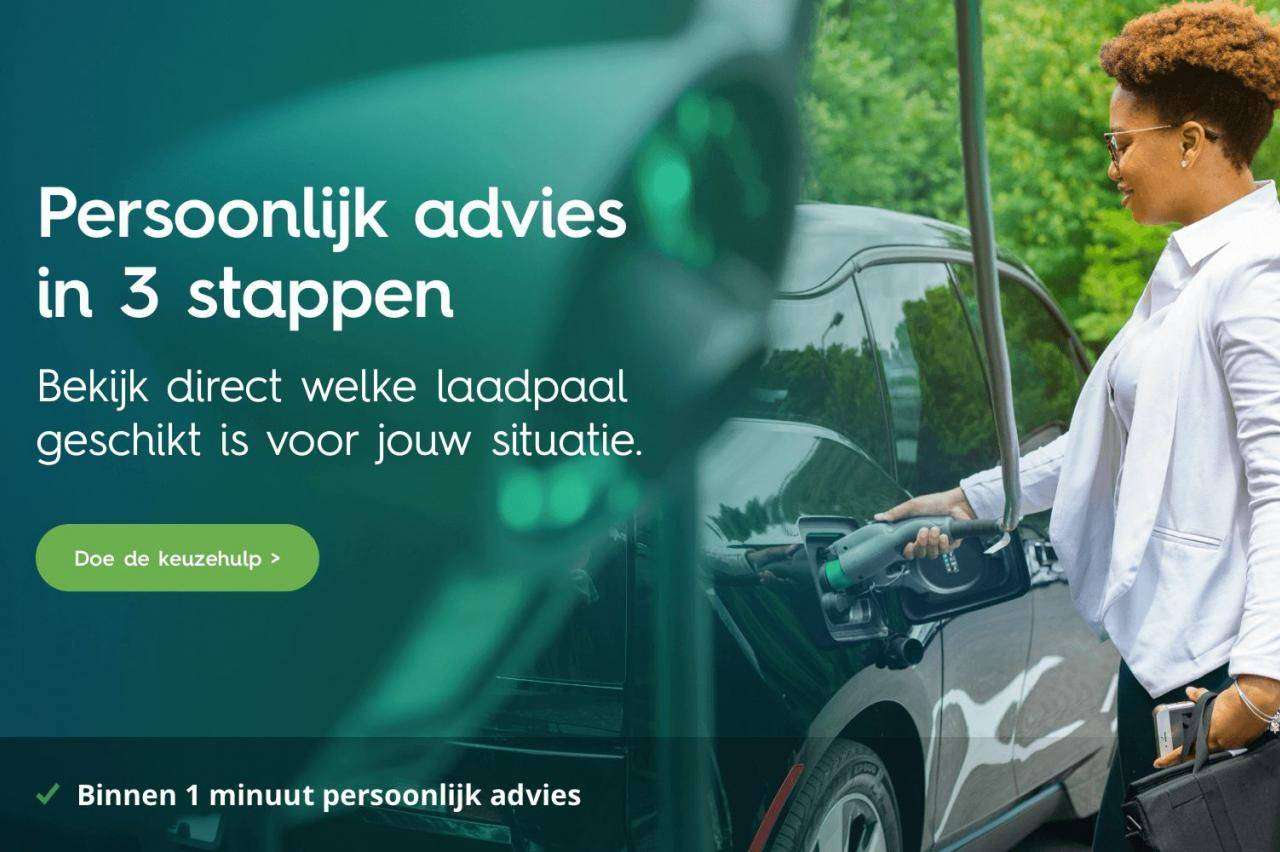 Eerste review Opel Mokka-e: is dit de leukste elektrische crossover?