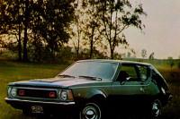 ProMemorie: AMC Gremlin (1970)