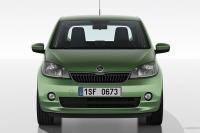 Citigo is Skoda's eigen Up!