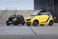 Gele kanarie: Smart fortwo edition cityflame
