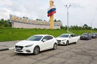 Mazda3 Tour #1