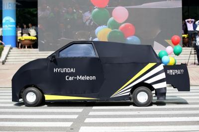 2. Car-Meleon