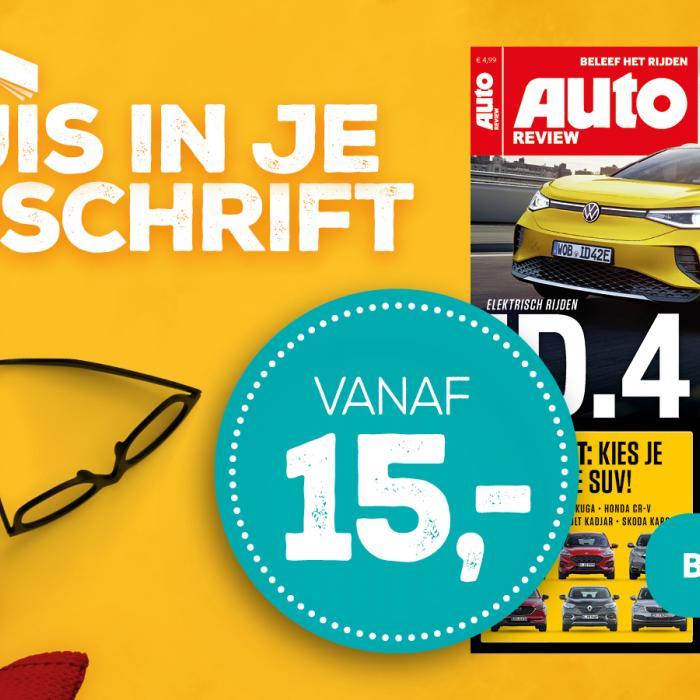 Audi ur-Quattro vs. Audi Sport Quattro: een viering van veertig jaar Audi Quattro