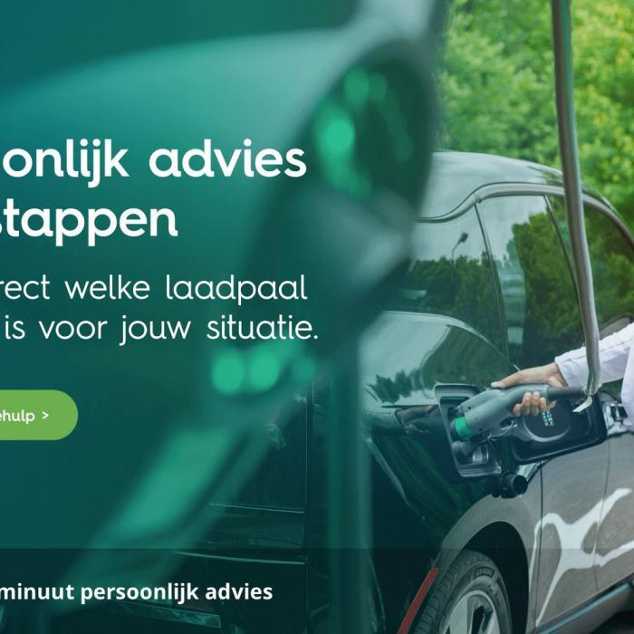 Mercedes EQA 250: actieradius gemeten bij 130 en 100 km/h