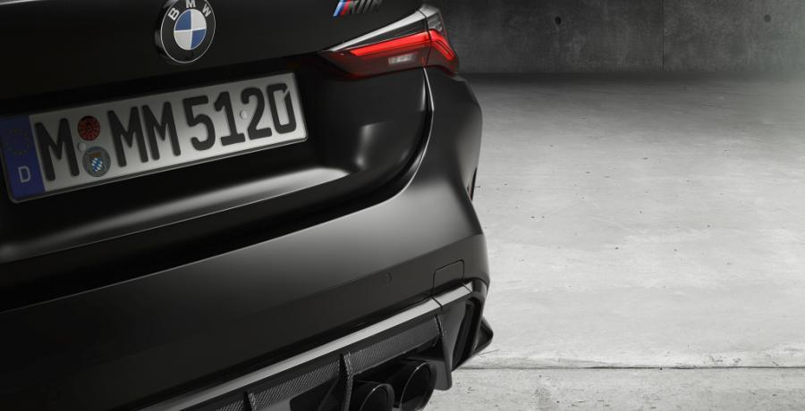 De BMW M4 Competition Kith is meer dan een modepopje