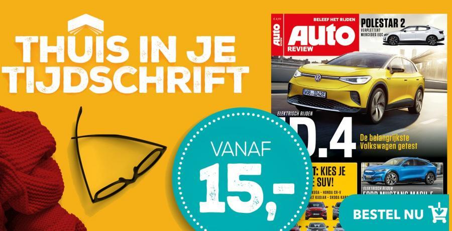 Fiat 500e: prijsvergelijking met Volkswagen ID.3, Honda E en Peugeot e-208